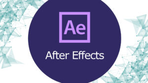 After Effects Perfectionnement